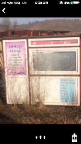 Продаётся донерный бутик обмен на баран меренос