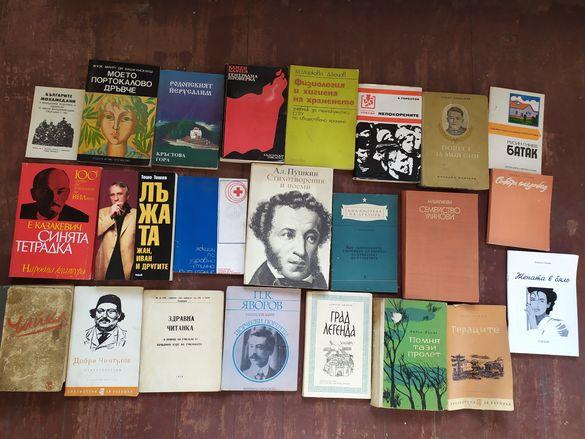 Много хубави книги, всякакви