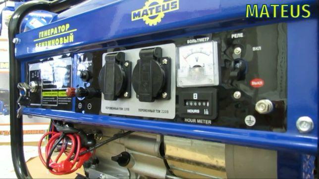 Генератор бензиновый Матеус 6,5 GFE