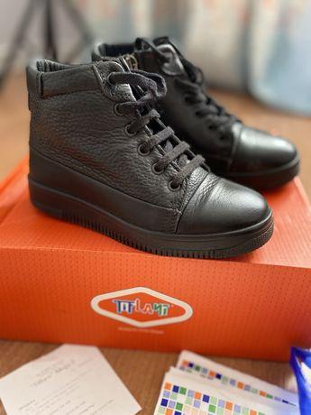 Ботинки кожаные,демисезоные