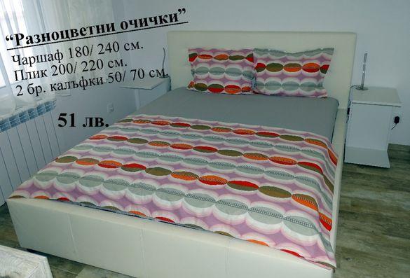 Спален комплект от ранфорс (100% памук) за спалня от 2 или 3 части