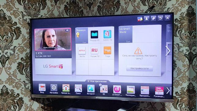 Телевизор LG 140 см.