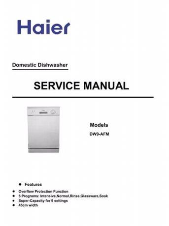 Посудомоечная машина Haier посудомойка.