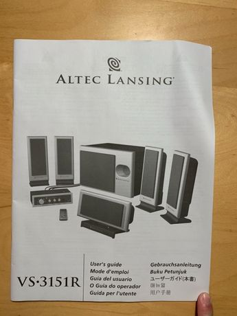 Altec Lansing VS3151R sistem audio PC 5.1