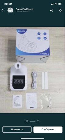 Термометр настенный