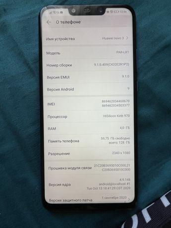 Продам Huawei Novo 3
