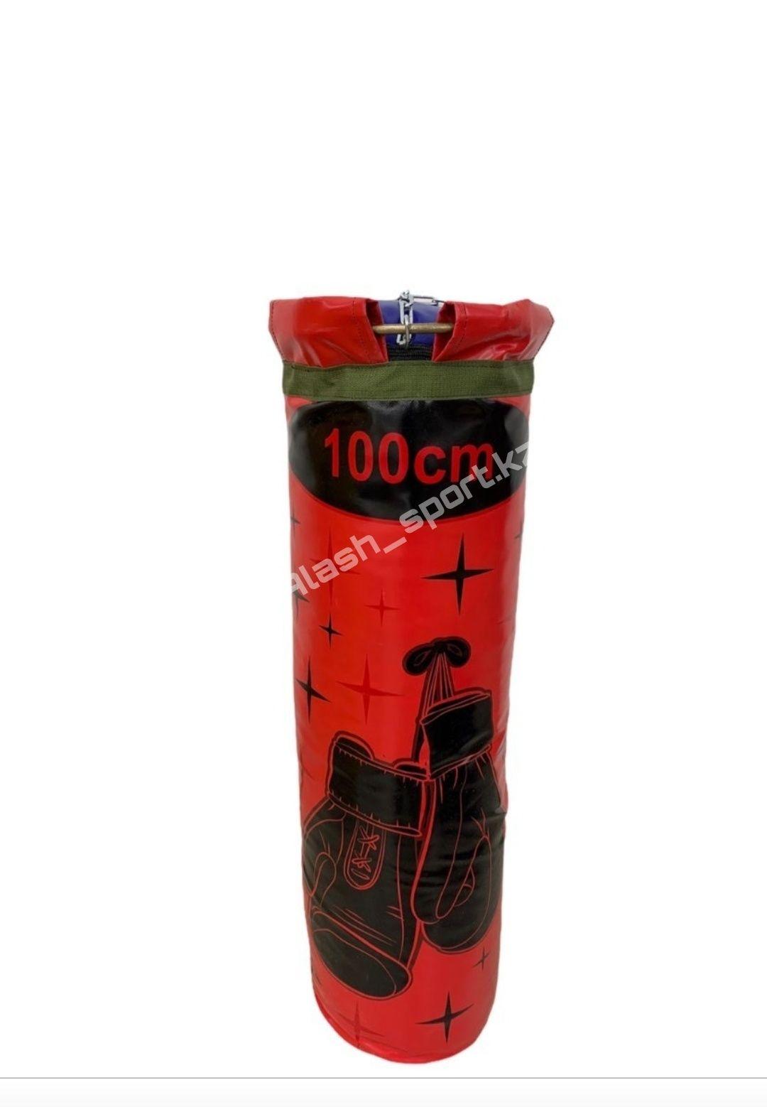 Боксерский груша весящий 80см 100см 120см 150см