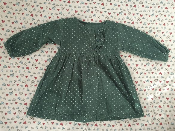 George Бебешка рокличка