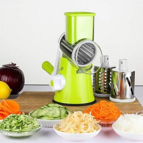 Ручная терка/овощерезка(мясорубка для овощей и фруктов, 3 насадки)