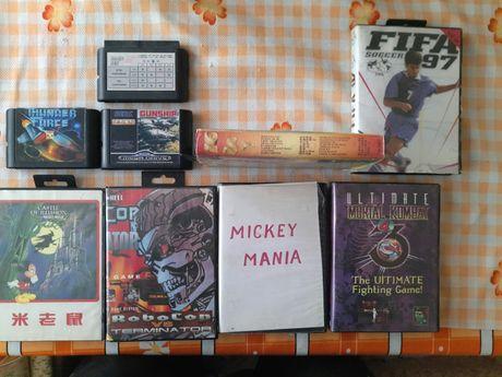 Дискети за Сега Мега Драйв Sega Mega Drive 2