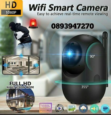 IP Камера за видеонаблюдение - 2mpx