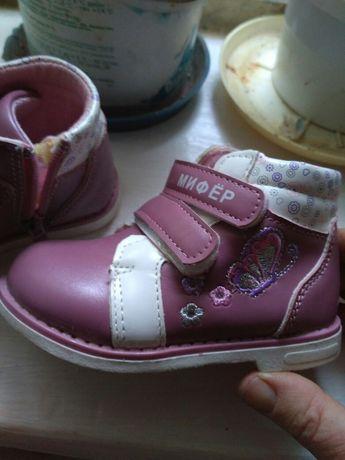 Ботиночки детские 22 размер