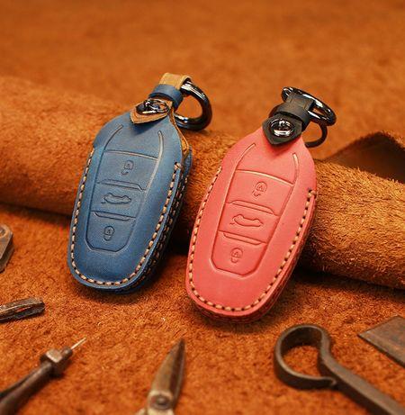 Калъф за ключ Citroen C3 C4 C5 Peugeot 301,308,408,2008,3008,508,307