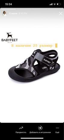 В наличии детские сандали 25 размер , на длину 16-16,5 см