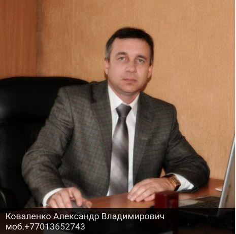 Адвокат Коваленко Александр Владимирович. Юрист. Опыт работы 20 лет.