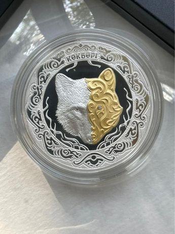 Монета небесный волк серебро