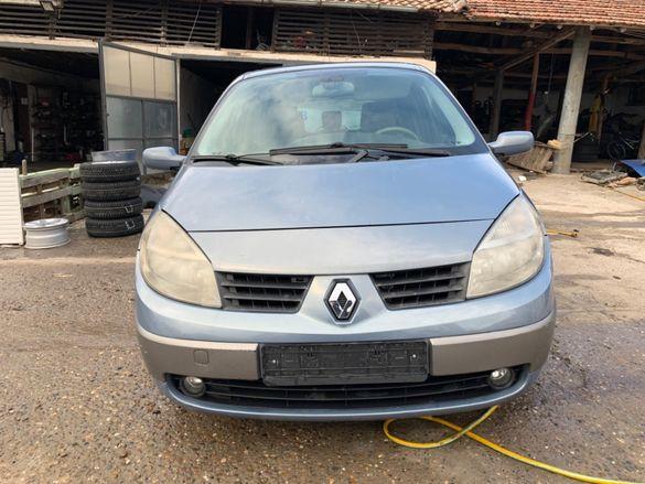 Renault Scenic 1.9 и 1,5 дизел Само на части