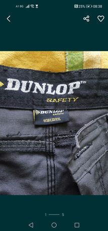 Dunlop панталон работа и хоби