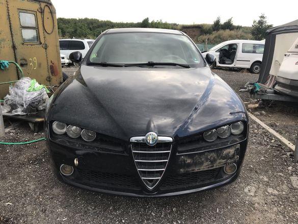 НА ЧАСТИ! Alfa Romeo 159 3.2 JTS V6 Q4 4x4 260 кс.