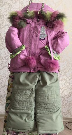 Распродажа детской одежды по низким ценам