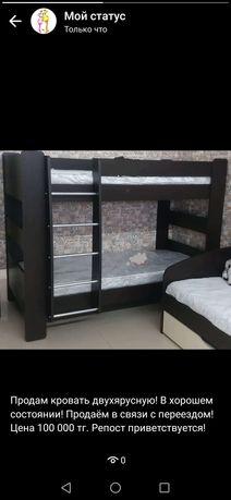 Кровать детская двухяросная
