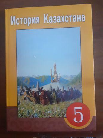 Продам учебник История Казахстана за 5 класс