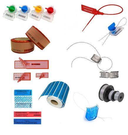 Пломбы пластик, пломбы наклейки, тросовые пломбы, тубусы для ключей