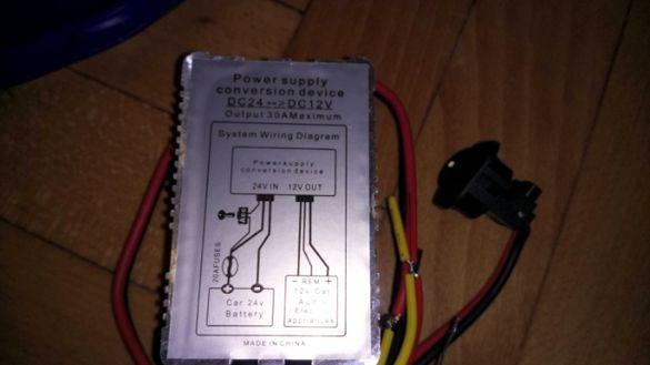 конвертор | 12 -24, 72 V , 10А,