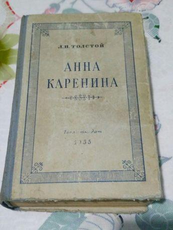 Продам книгу Л.Н.Толстой