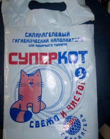 Уникальные наполнители для котиков. 100% результат. Доставка.