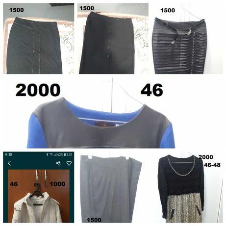 Продам одежду по низкой цене!