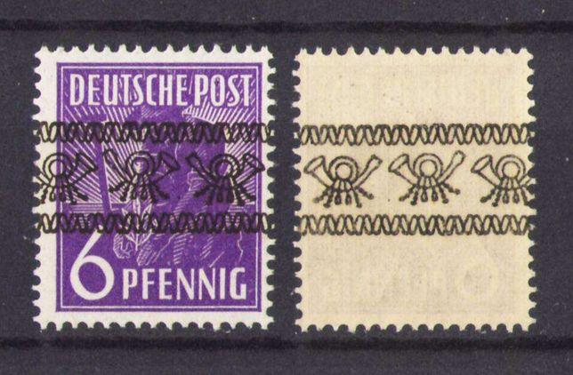 Timbru Ocupatia Aliata in Germania 1948 eroare supratipar pe verso MNH