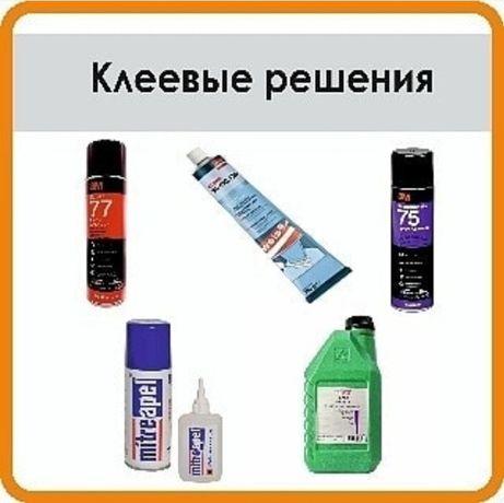 Клей (суперклей, полиурэтан, космофен, клей спрей 3М)