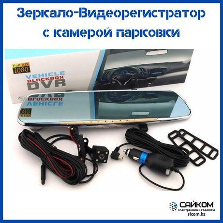 Зеркало Видеорегистратор Vehicle Blackbox DVR FullHD с двумя камерами