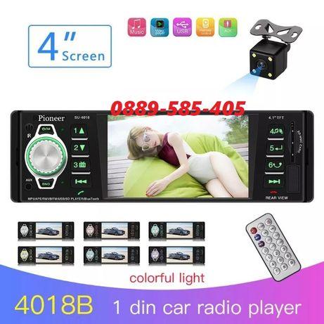 Радио Мултимедия за кола Pioneer usb cd radio възможност за камера