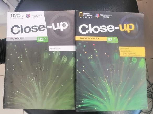 Учебници по английски