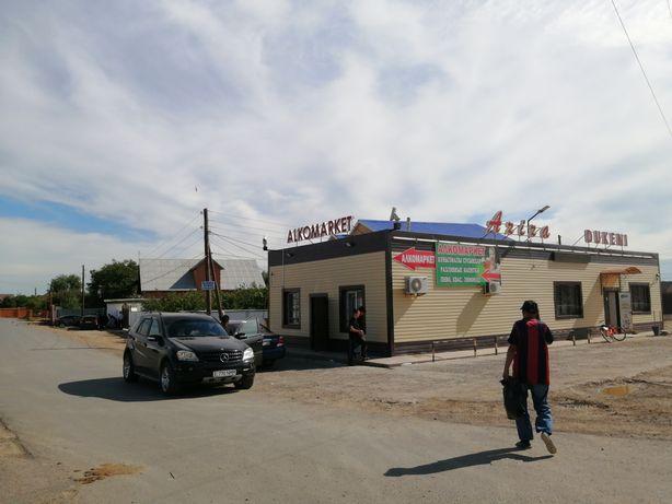 Продаётся действующий минимаркет + Алкомаркет