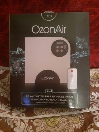 OzonAir.