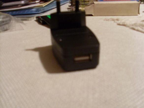 Зарядно USB