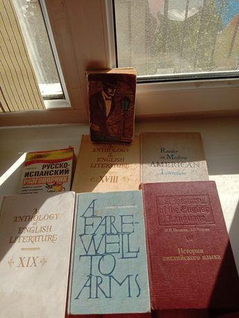 Книги для совершенствования переводческих навыков