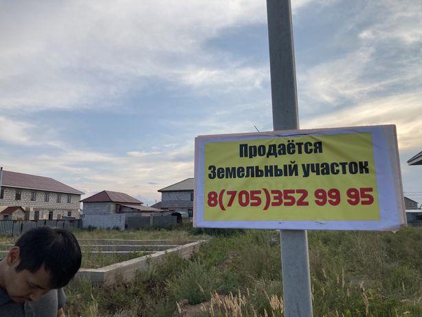 Продаю зем. участок с фундам.в селе Караоткель, улица Мустафа Шокай 59