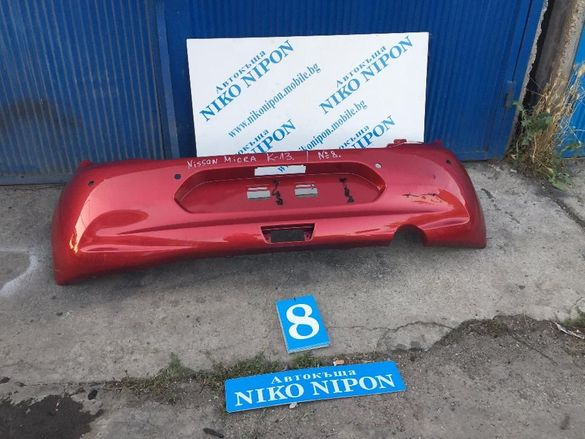 Задна Броня за Нисан Микра К-13, Nissan Micra K-13, Оферта (8)