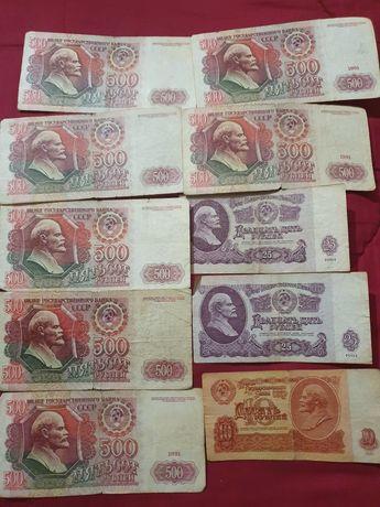 Советские рубли, купюры 1,3,5,10,25,500