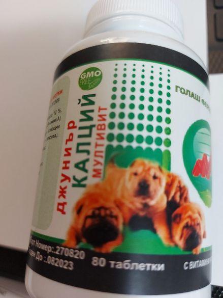 Калций Мултивит джуниър – 80 таблетки