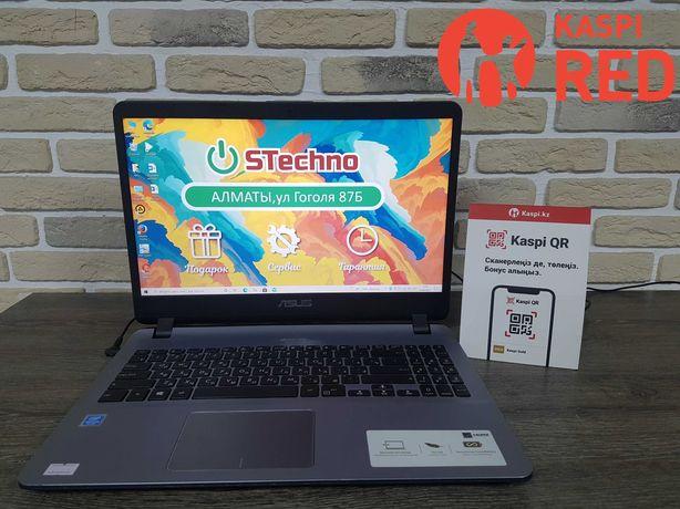 Ноутбук Asus X507 Full HD ОЗУ 4GB Рассрочка ! Гарантия 1год!