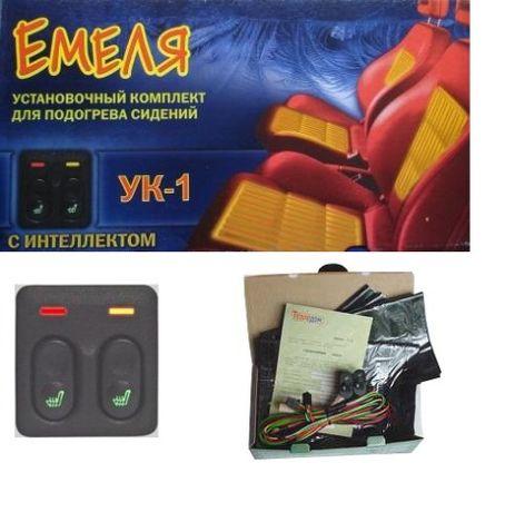 Установочный комплект подогрева сидений Емеля УК-1 new