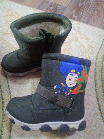 Обувь зима для мальчика