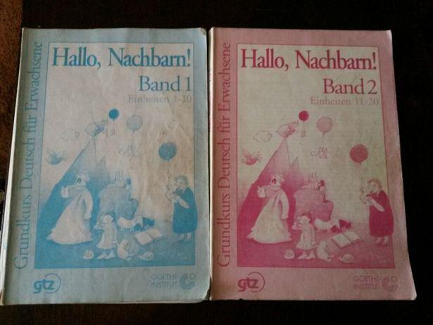 Немецкоязычная литература