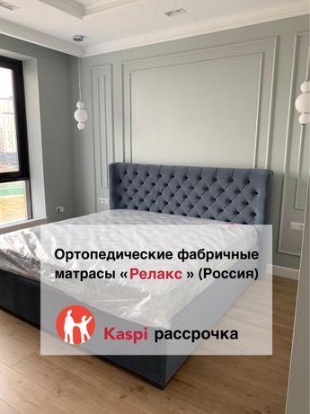 Матрас ортопед (Россия) бесплатная доставка!