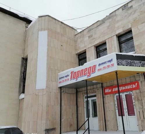 Срочно продам коммерческую недвижимость в Кокшетау